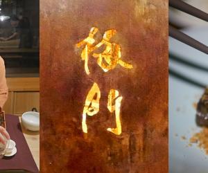 台北中山 台湾茶と気功体験ができる「梅門六調通」で日頃の疲れをデトックス。精進料理も絕品!