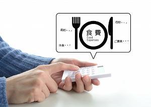 節約して家族5人で食費が月1万円って本当なのかな?