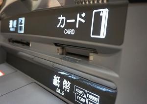 コンビニATMは使わず銀行ATMで手数料を節約する方法
