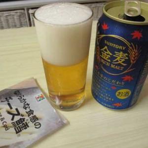 鬼灯の冷徹と焼きタラで日本酒
