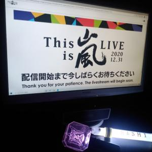 This is 嵐 LIVE