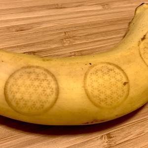 バナナで育てるセルフエスティーム&相反するものは同じ場所に!