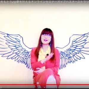 宇宙のメッセージ、日本人が世界を救う!