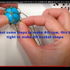 プロテクト目的で身につけて欲しいマクラメクリスタルネックレス無料動画