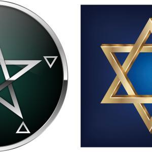 数秘術と体と五芒星と六芒星の関係