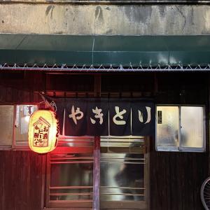 青井「とん平」夜21時からの営業・・・そして足立区一の美熟女ママが居る酒場