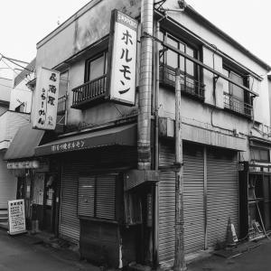 沼袋「ホルモン」酒場日本史A(1時限目)