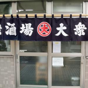川崎「丸大ホール」5年目の酒場ぐらい大目にシンクロニシティ