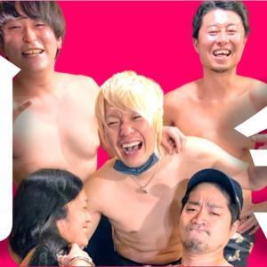中野新橋「ホルモン 良ちゃん」超絶品!!ホモルン料理の名店で誕生日パーティー