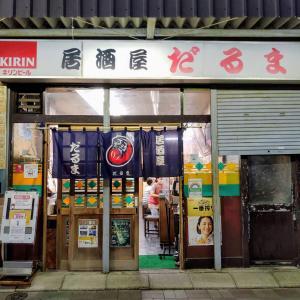 清澄白河「だるま」TOKYO名カウンターズコレクション(2)
