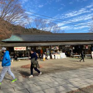 大山阿夫利神社「さくらや」旨いメシを喰いたけりゃ山へ登れ!これがホントの天国酒場