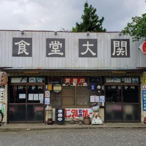 岡部「食堂大関」奇跡のレトログッズの品揃えっ!!この空間で呑める幸せたるやっ!!