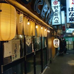 横浜「みなと刺身専門店」専門酒場列島最前線『極みの刺身』
