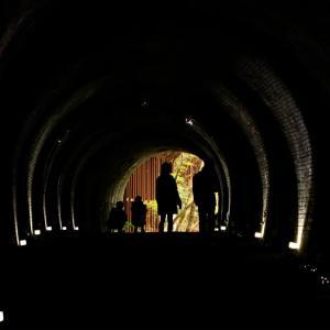廃線跡を行く 愛岐トンネル群、秋の特別公開