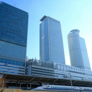 〜名駅の風景~