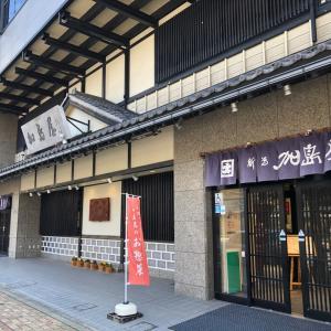 加島屋でお土産→横浜に帰る