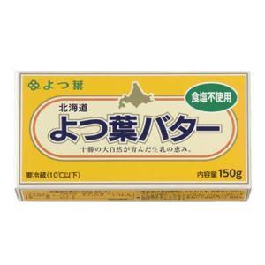日本の材料でフルーツタルト