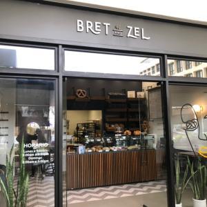 オーストリア人オーナーのパン屋。