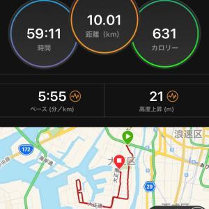東京マラソンのナンバーカード
