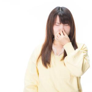 鼻汗が悩みの40代女性です。小・中・高校生時代・・・幼い頃からの悩み。原因、対策を考えてみました!