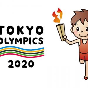 東京五輪聖火リレー☆あなたの地元を聖火が走る!?ランナー一般公募決定
