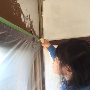縁JOY!DIY!和室を洋室にセルフリノベーション!壁の塗装編