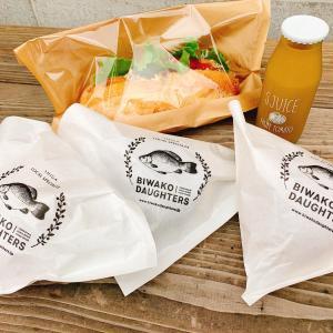 """ブラックバスって美味しいの?琵琶湖のバスバーガーを食す!おしゃれすぎるお店""""BIWAKO DAUGHTERS""""に行ってきました♪"""