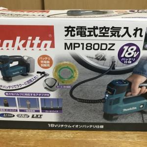 マキタ 充電式空気入れ !ฅ•ω•ฅ!