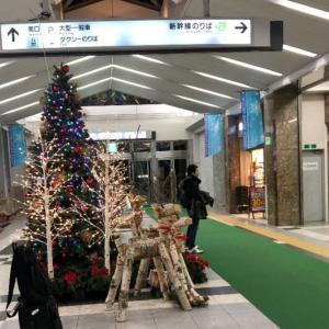 軽井沢 クリスマスムード開始