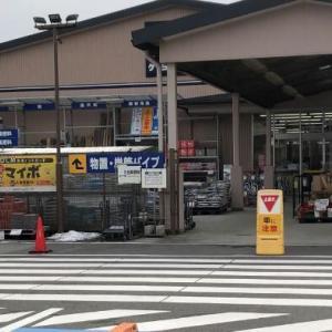 生活圏内にスーパーもホームセンターもたくさんあります