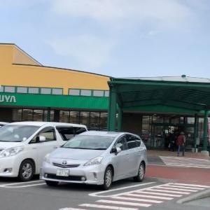 長野県の感染者20人を超えました