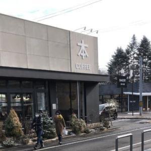 軽井沢書店のカフェ