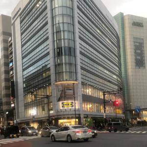 二日間、東京でした。