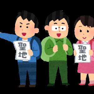 2019Q1アニメ