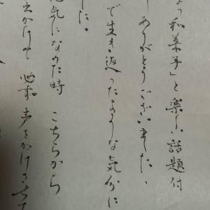 神戸市垂水区おすすめのカフェと元ボスからの手紙