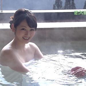 萩美香 180312ええじゃないか。(三重テレビ) 入浴シーン