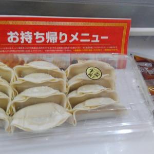 餃子の王将で天津麺!