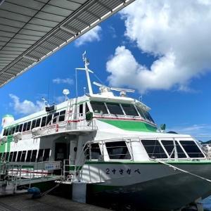 【初盆】五島は福江へ初盆参り。真っ青な海、夏の景色、眩しい場所!!