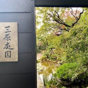 【三原庭園へ行く】長崎出身景観アーティスト石原和幸氏が手掛けるほっこり和の庭園