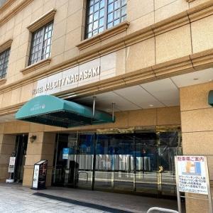 GOTOトラベル+長崎県民クーポンでホテルJALシティ長崎に泊まる♪手出し600円ほど😌✨
