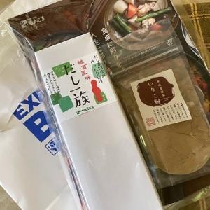 【当選報告】NBC Pint プレゼント応募!!中嶋屋本店の美味しい出汁をいただく!!