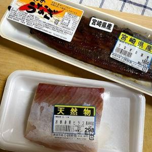 土用の丑の日!黒潮市場で入手した鰻とプリプリ刺身で夏バテ予防👍