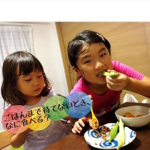【幼児のおやつ】晩ごはんまでガマンできない時、何を食べる?