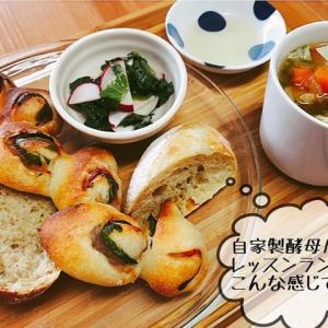 【自家製酵母】焼き立ての酒種酵母のパン