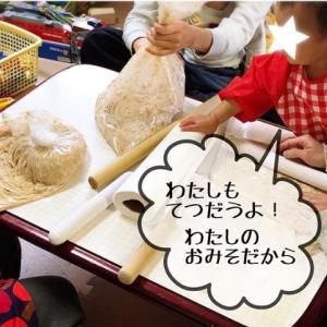 【味噌作り】管理栄養士と手前味噌作り。カビの生えにくい方法も