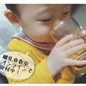 【離乳食】噛めない、食べない、座らない!その悩みも親子で自信につながる講座