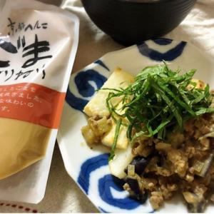 【レシピコンテスト】ご飯に合う!ねりごまde肉味噌