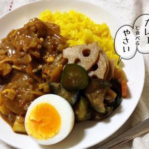 【満席レッスン】カレーと食べる野菜は、シャキシャキ野菜がオススメ!!
