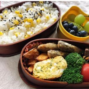 夏休みの学童弁当は安心材料で!
