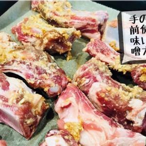【味噌レシピ】管理栄養士が作るスペアリブは超カンタン!